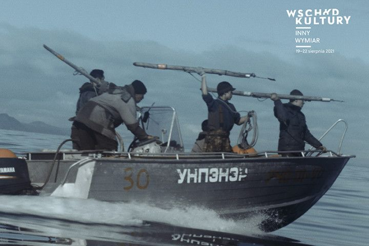 The Whale from Lorino + Q&A with Piotr Bernaś